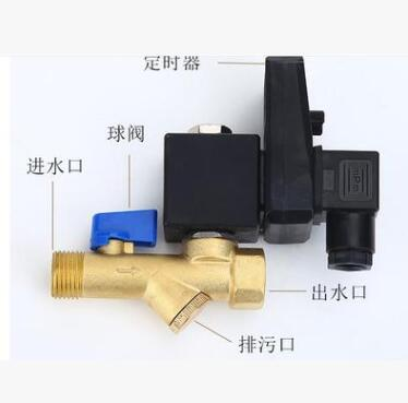 Electronic Timing Auto Drain Valve with Filters